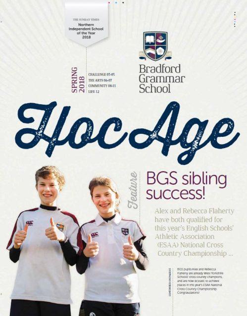 Hoc Age Senior and Sixth Form: Spring 2018
